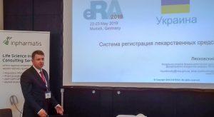 Inpharmatis CIS session Ukraine presentation Taras Lyaskovsky