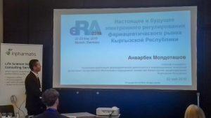 Inpharmatis CIS session Anvarbek Moldotashov Kyrgyzstan presentation