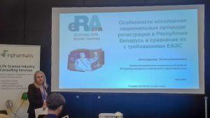 Inpharmatis CIS session Belarus presentation Tatiana Shamstudinova