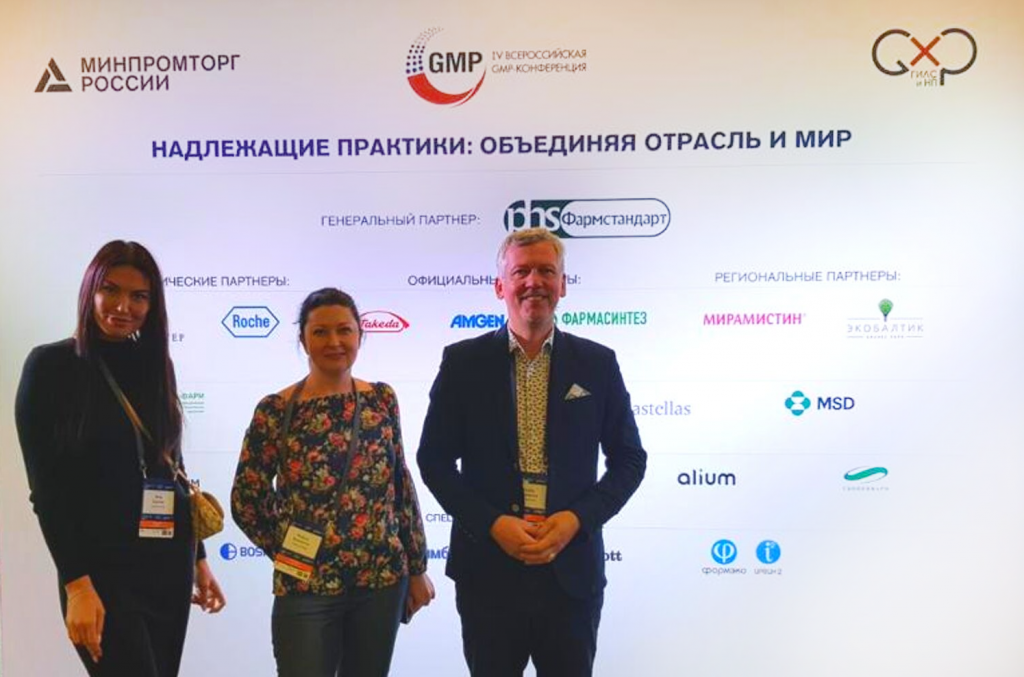 Inpharmatis team in GMP Conference 2019