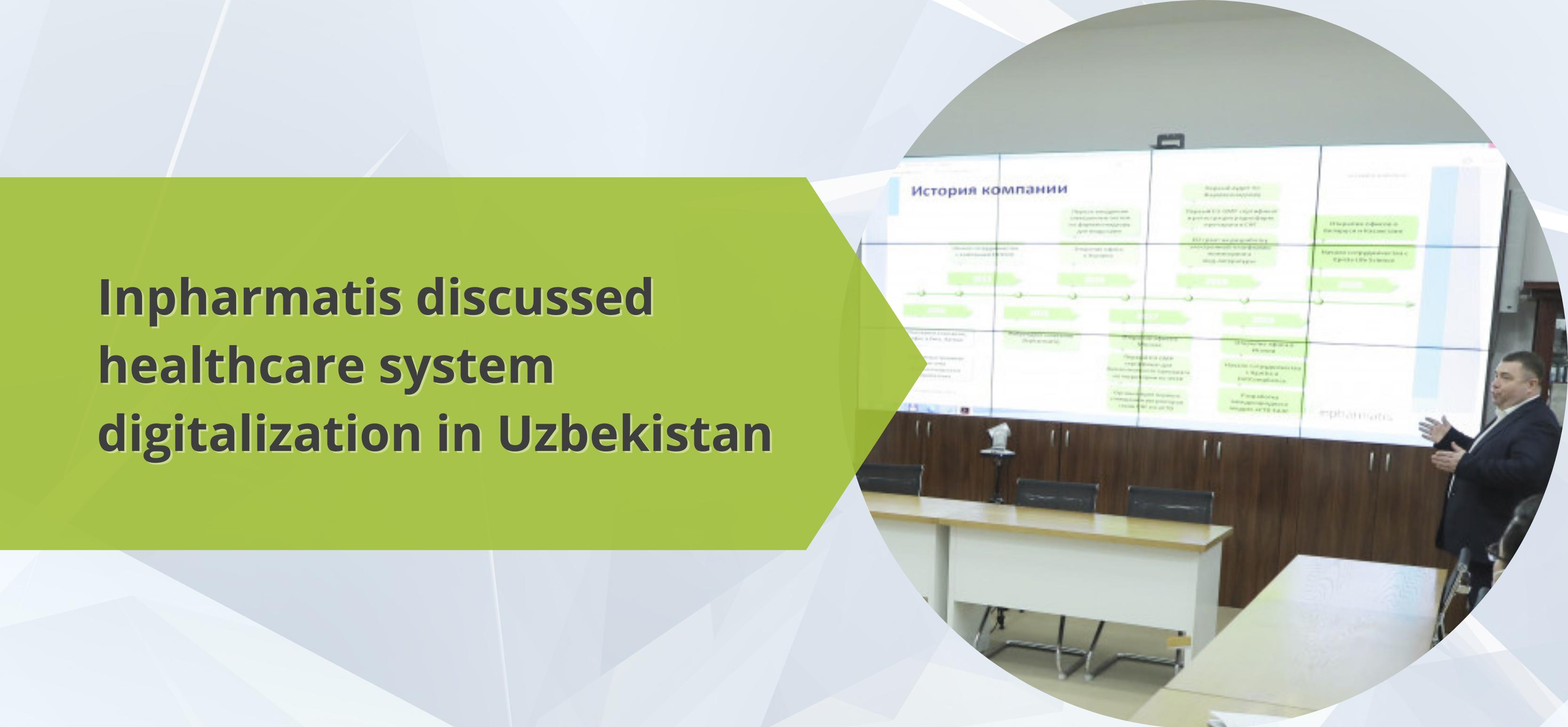 Inpharmatis обсудил Цифровизацию системы здравоохранения Узбекистана