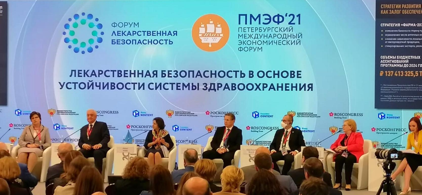 Inpharmatis принял участие в работе ПМЭФ-2021