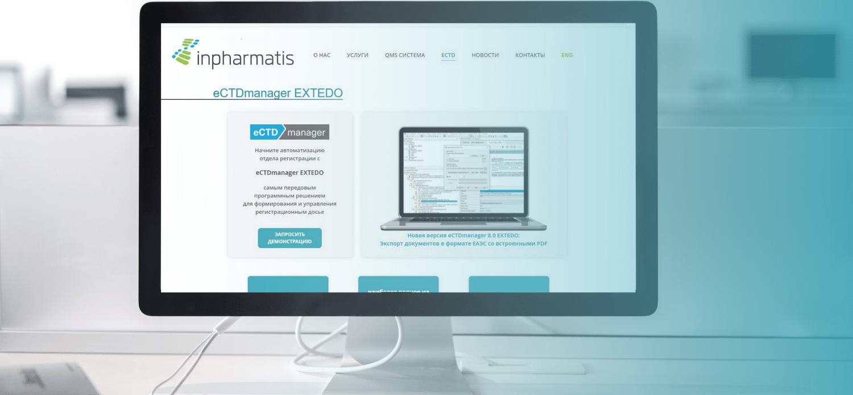 Inpharmatis запустил веб-страницу eCTDmanager EXTEDO на русском языке