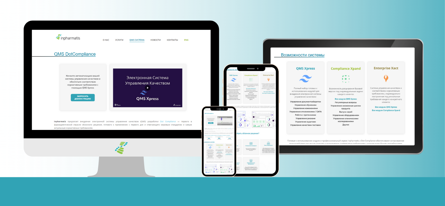 Inpharmatis launched eQMS Dot Compliance web page in Russian