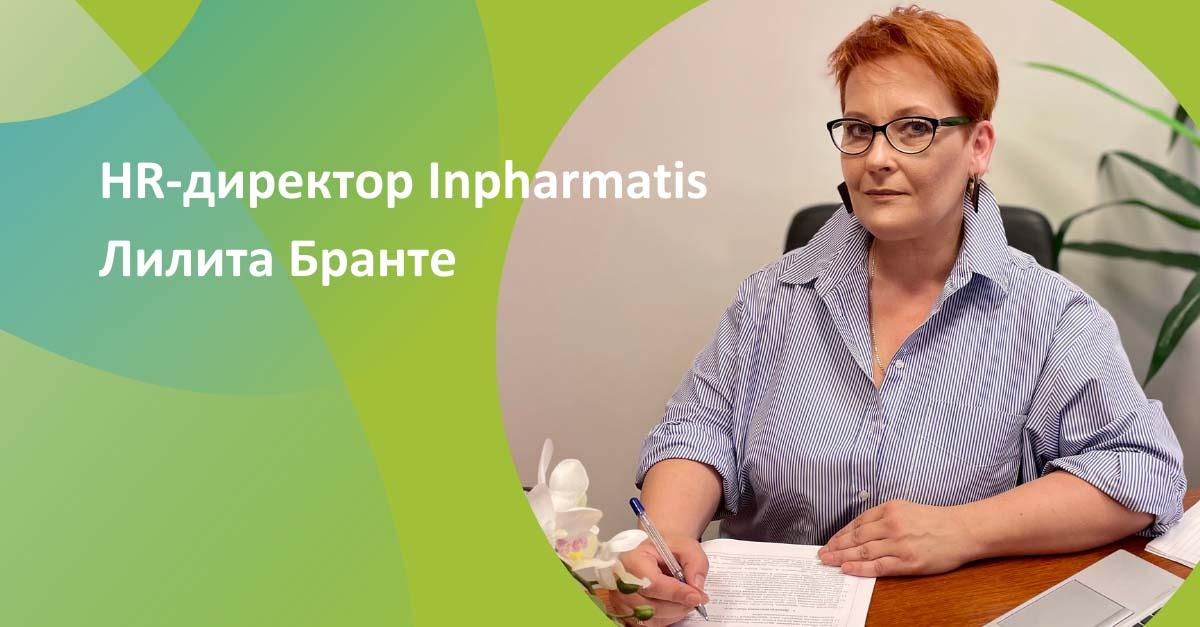 Эксклюзивное интервью: HR-директор Inpharmatis о трендах найма в фарминдустрии